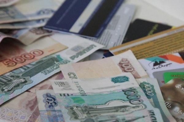 Россиянам установили новый прожиточный минимум