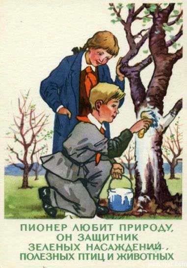 Исследование методики воспитания детей в СССР