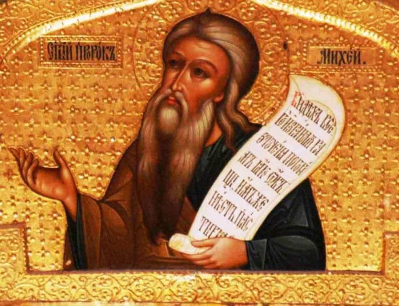 Праздник Михей Тиховей 27 августа имеет интересные обычаи и приметы