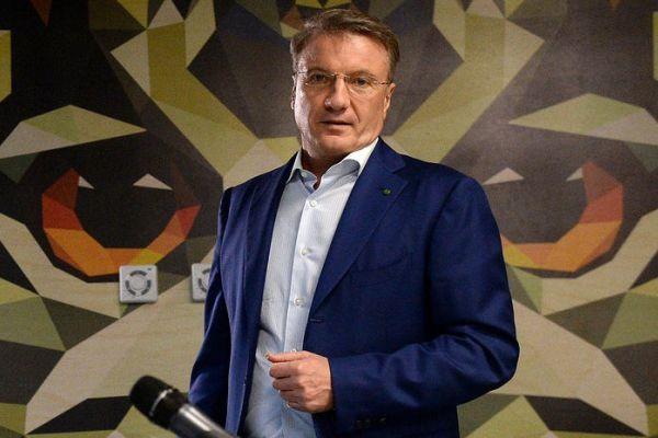 В Сбербанке ответили на критику Путина