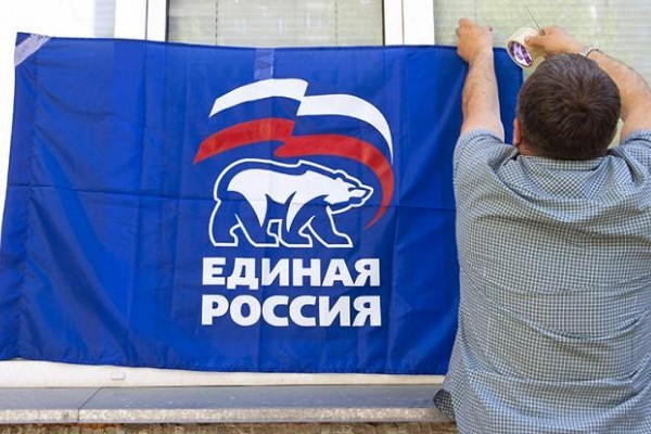 """Эксперты объяснили причины падения рейтинга """"Единой России"""""""