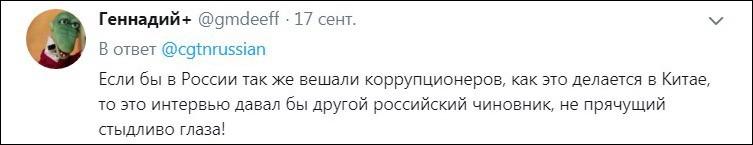 Антон Благин: при Ельцине нас просто геноцидили, при Путине нас геноцидят толерантно!