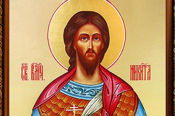 Какой сегодня праздник, 28 сентября, церковный: по православному календарю праздник сегодня, 28.09.2019