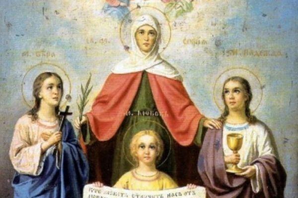 Сегодня церковный праздник, 30.09.2019: какой сегодня, 30 сентября, православный праздник