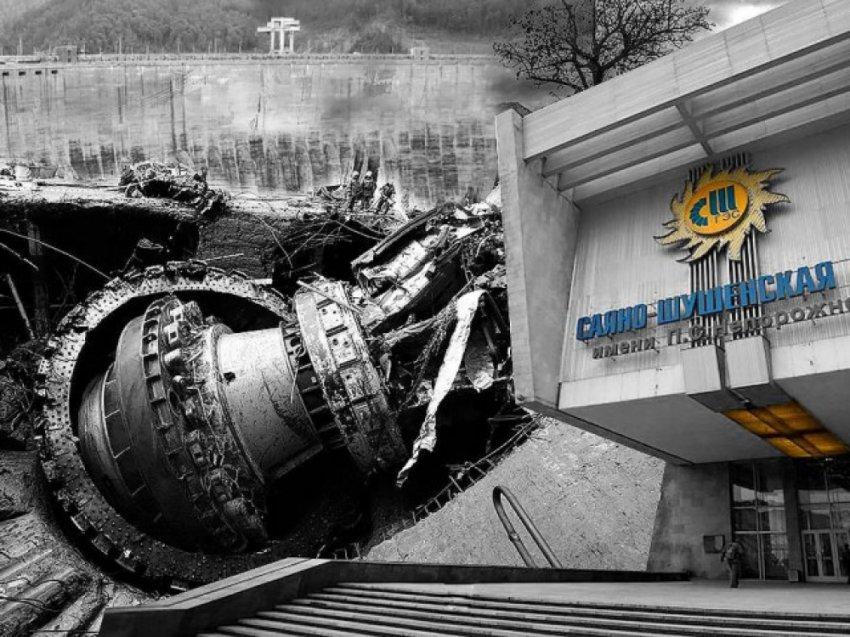 Как наказали невиновных в аварии на Саяно-Шушенской гидроэлектростанции