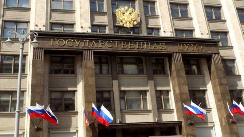 Американская конституция России
