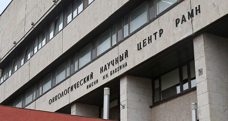 Массовое увольнение онкологов в клинике им. Блохина