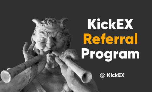 Что такое реферальная программа KickEX?