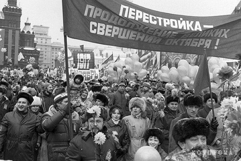 Введут ли в России льготы для «жертв перестройки»