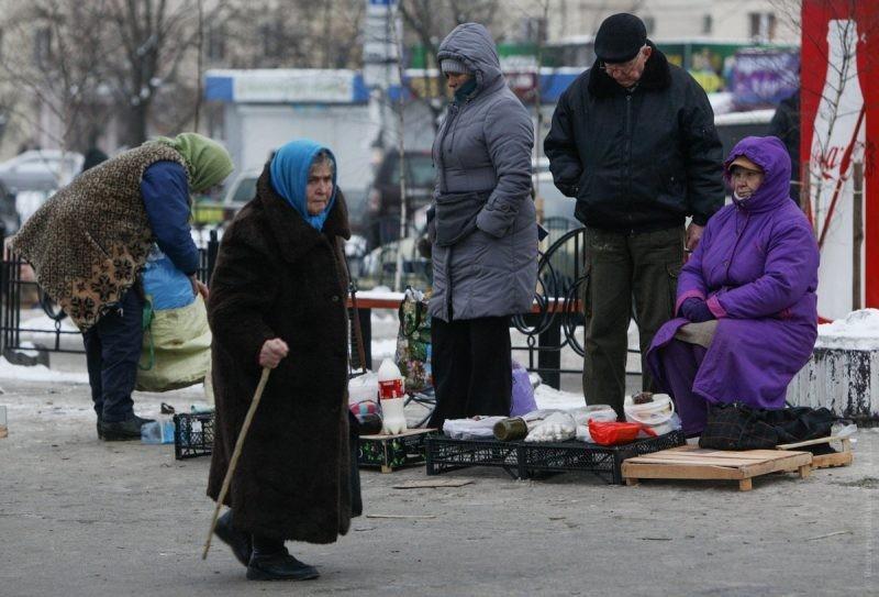Российская семья живет на сумму меньшую прожиточного минимума