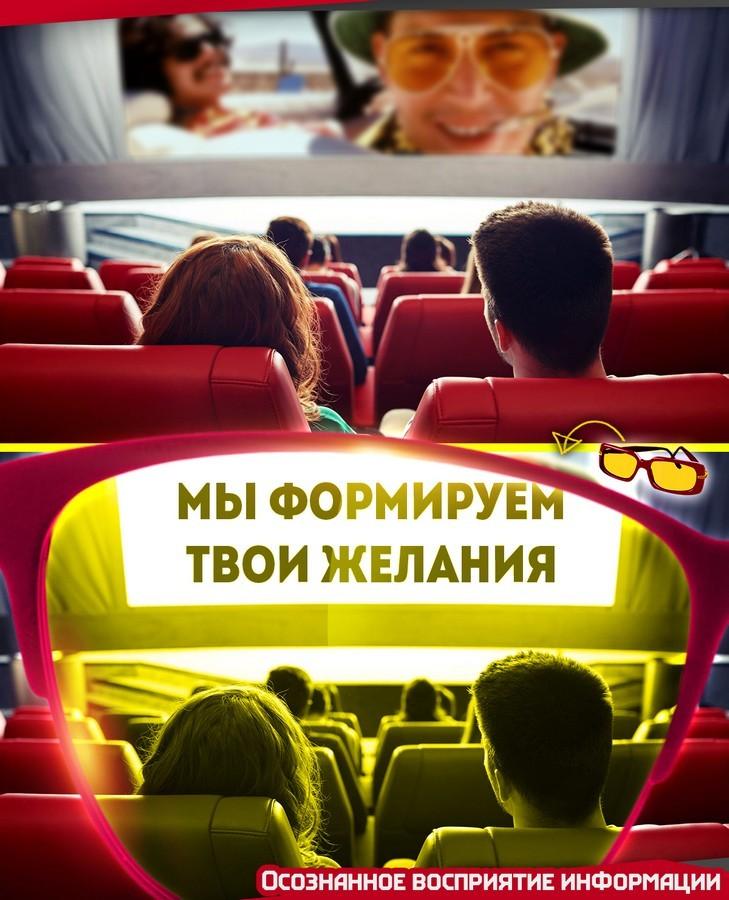 Кино – это идеология, а не бизнес