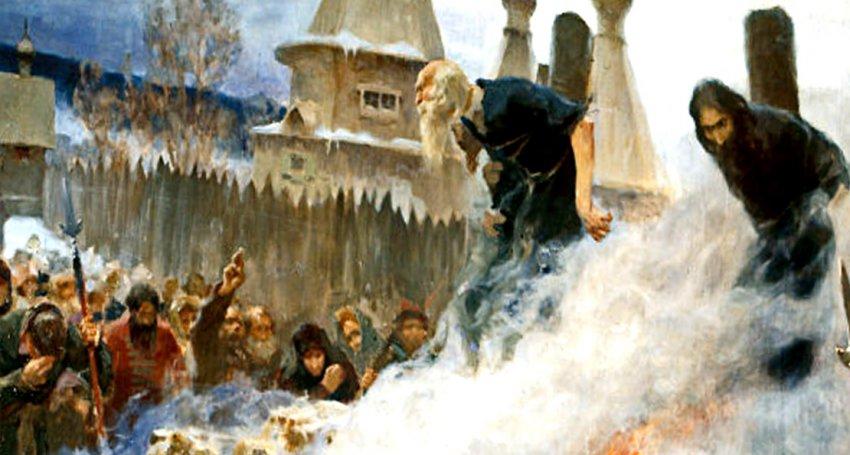 Методы кары за отступление от православия в царской России