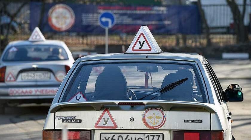 Новые ПДД в России: Дмитрий Медведев ужесточит правила для водителей