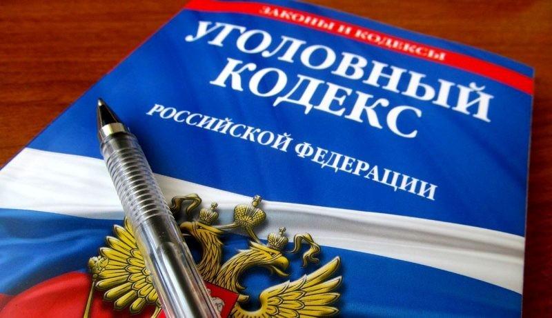 Новые правила предоставления отпуска вступили в силу в России в 2019 году