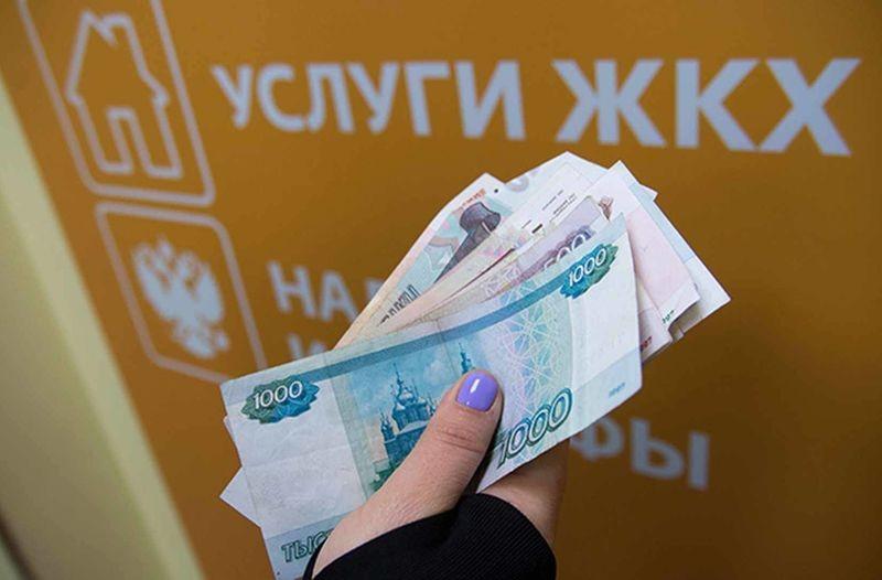 Тарифы ЖКХ в 2020 году для россиян снова вырастут