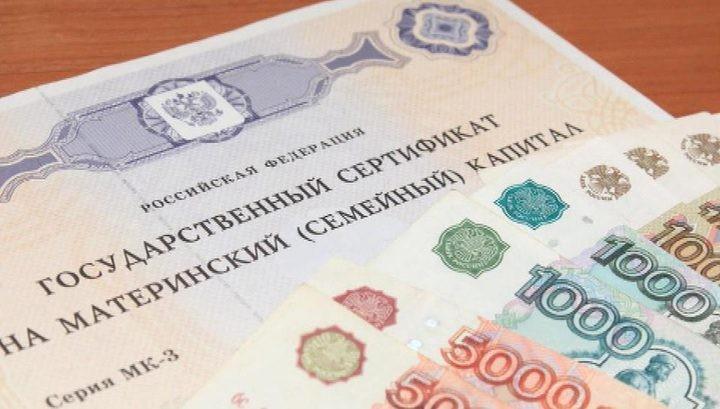 Маткапитал поможет россиянам оплатить услуги по газификации и водоснабжению жилья