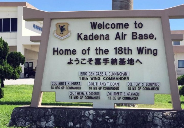 В Токио считают, что американские военные злоупотребляют гостеприимством японцев