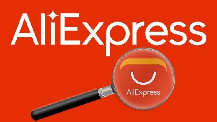 Распродажа на Aliexpress 11.11.2019: как подготовиться к шопингу, собрать купоны и не переплатить за товар