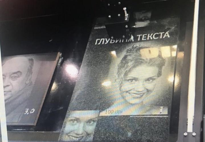 Кристина Асмус отказалась от материальных претензий за свое фото на могильной плите