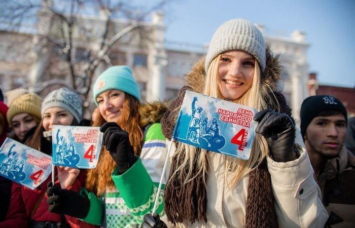 День народного единства в Москве в 2019 году порадует жителей столицы разнообразными мероприятиями со 2 по 4 ноября