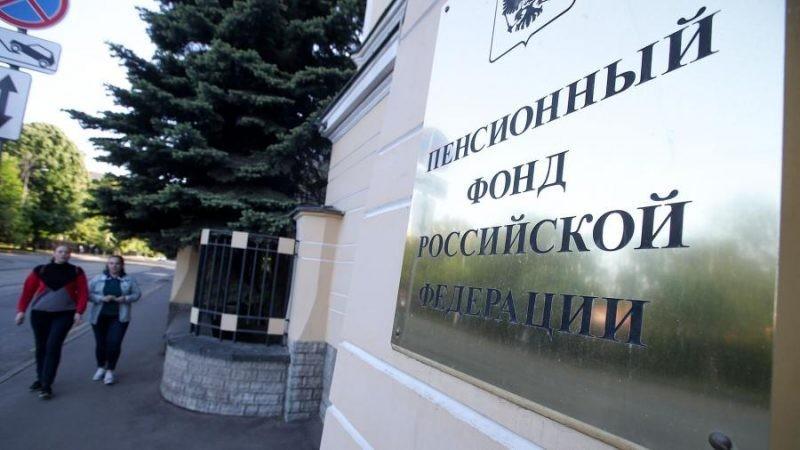 Индексация страховых пенсий в России в 2020 году под угрозой