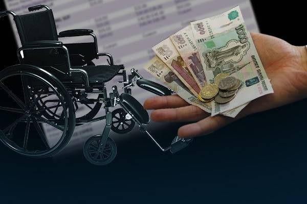 Очередное повышение ЕДВ инвалидам произойдет в 2020 году