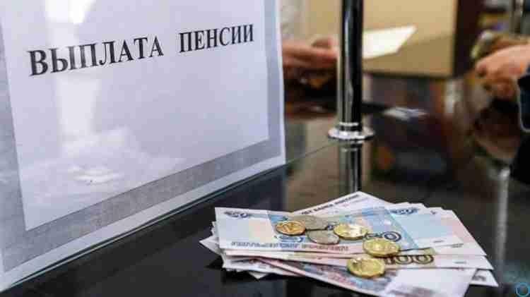 Пенсию в 2020 году в России снова увеличат неработающим пенсионерам