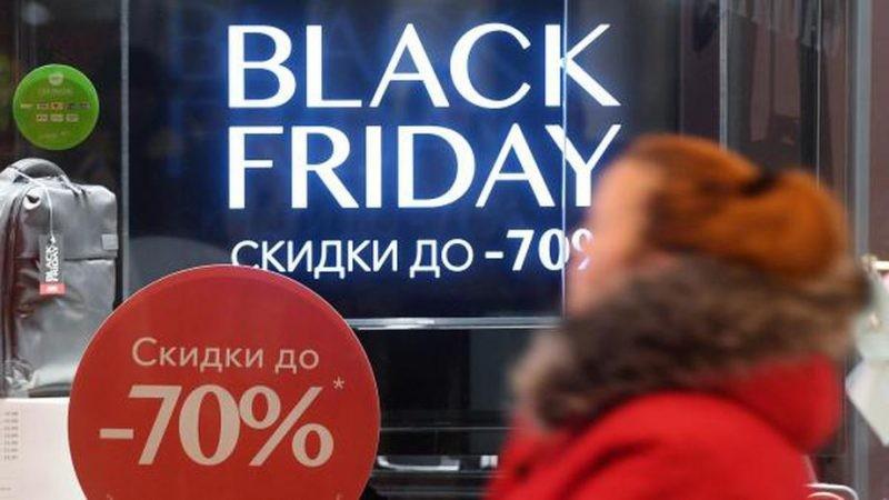 Черная пятница в России в 2019 году: какие магазины участвуют