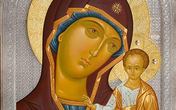 Осенняя Казанская 4 ноября 2019: в чем помогает молитва иконе