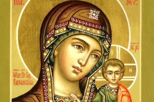 4 ноября 2019 года отмечается праздник Казанской иконы Божией Матери