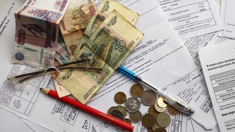 Подорожание ЖКУ с 2020 года ударит по семейным бюджетам многих россиян
