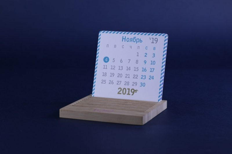 Стало известно, выходной или рабочий день 5 ноября 2019 года