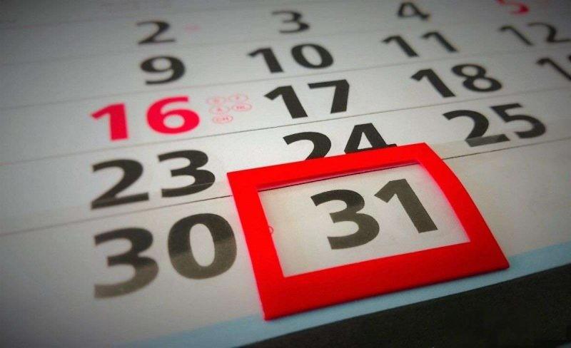 Как отдыхаем на новогодние праздники в 2020 году: выходные дни в январе, перенесённые на другие месяцы