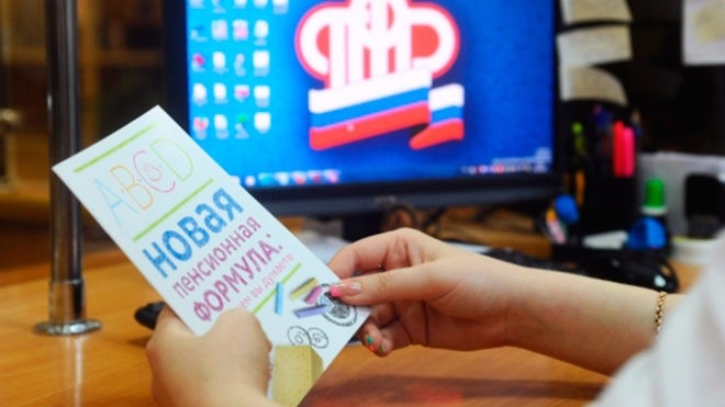 Пенсии россиян в 2020 году обещают повысить, компенсировав инфляцию