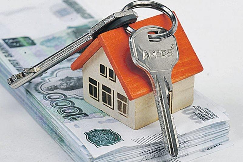 В России появилась возможность получить ипотеку под 6%