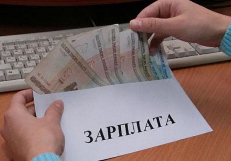 Изменение МРОТ в 2020 году: что будет с минималкой в России