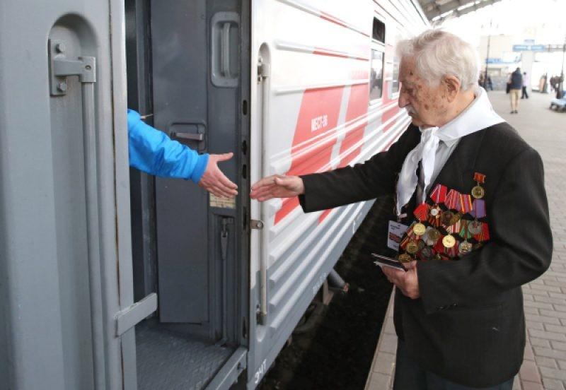 В «РЖД» определились со льготами ветеранам ВОВ в 2020 году