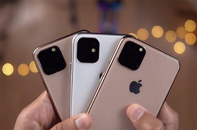 Поддерживает ли iPhone 11 5G для быстрой передачи данных?