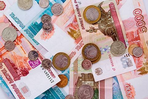 Куда вложить деньги в 2020 году: лучшие варианты инвестиций