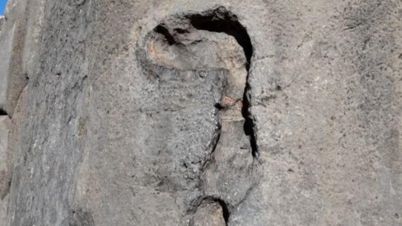 Древние инки обладали лазерными технологиями: на крепости в Перу обнаружен странный след