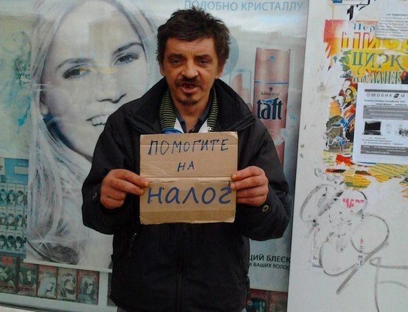 Принят или нет налог на неработающих граждан, заставляющий платить государству по 25 тысяч рублей в год