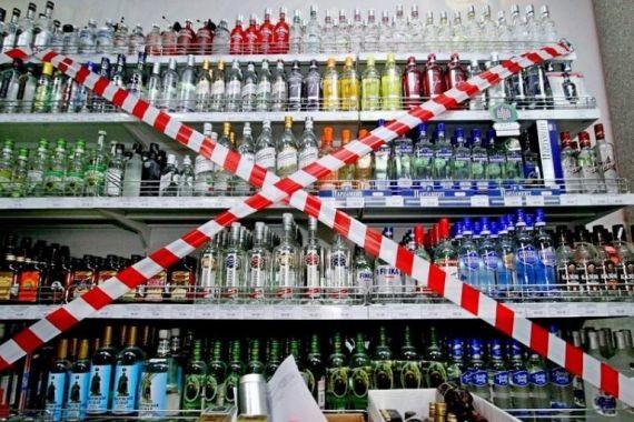 Минздрав рассматривает предложение о сокращении времени продажи спиртных напитков
