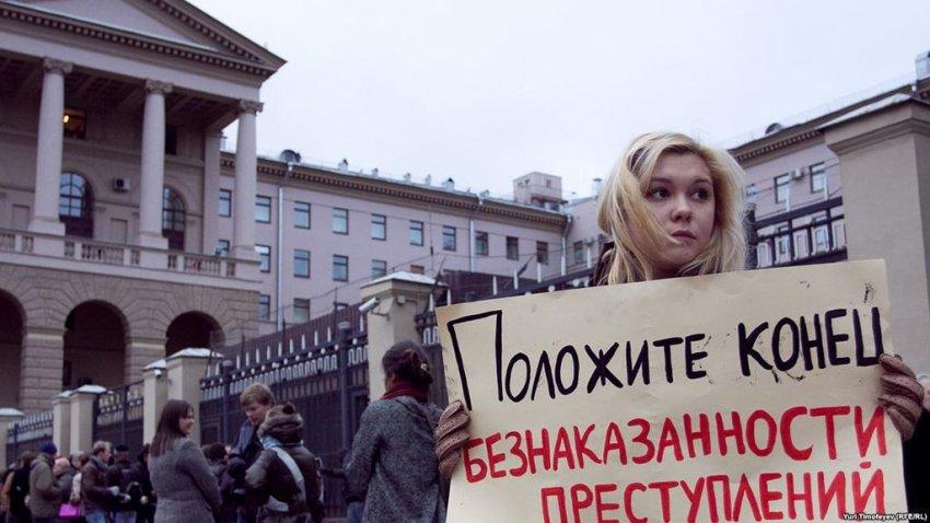 Какой праздник отмечают 2 ноября 2019 года: истории и традиции российских и международных особых дат