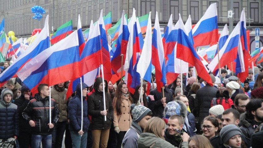 Какие праздничные дни будут в ноябре 2019 года: как россияне отдыхают в последнем осеннем месяце