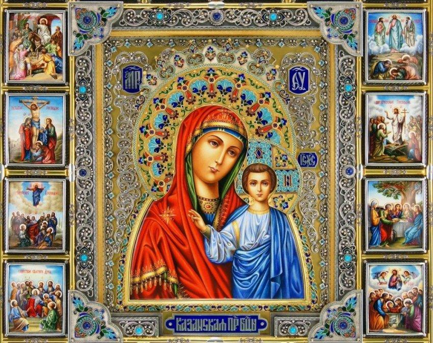 Церковный праздник сегодня 4 ноября 2019 года посвящён чудотворной иконе и почитанию святых мучеников