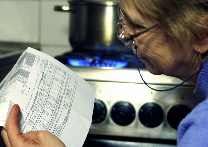 Не платить за некачественные услуги ЖКХ предложили в Госдуме РФ