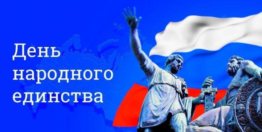 Исмаил Шангареев. День народного единства: из прошлого в будущее России