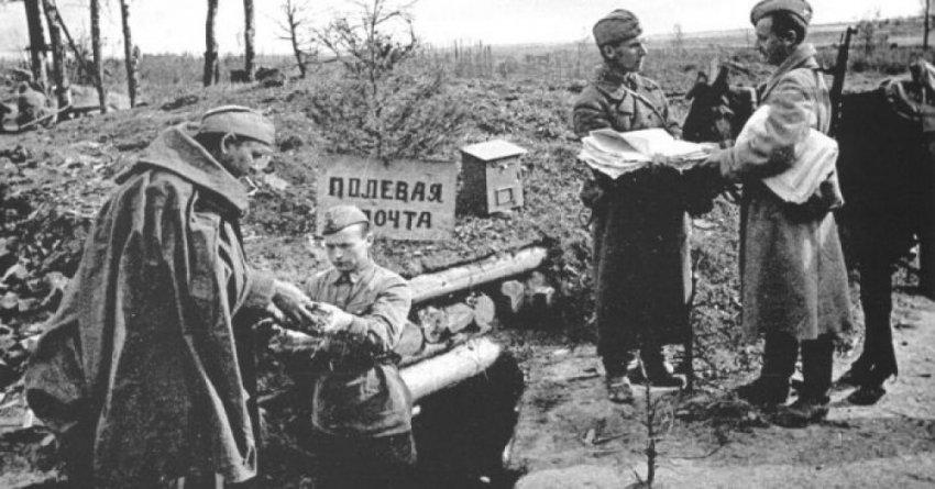 Полевая почта: почему письма времён ВОВ высылались без конвертов