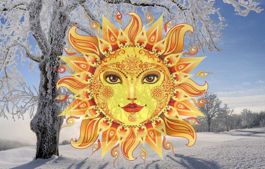 Стало известно, когда можно наблюдать зимнее солнцестояние в 2019 году