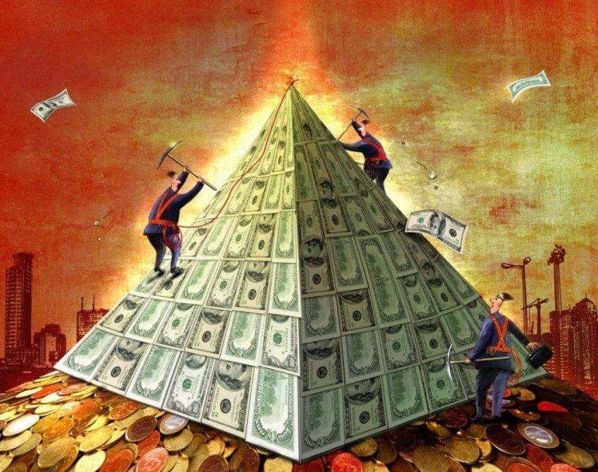 Финансовые пирамиды. Система отъёма и оборота денежных средств